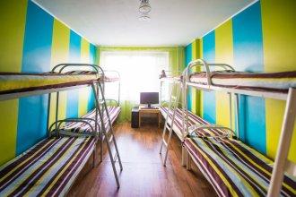 Hostel Start 2