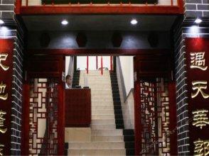 Shiyu Hotel (Jufu Hotel)Jiangnan West Metro Station