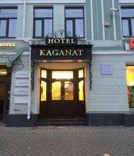 Отель Kaganat