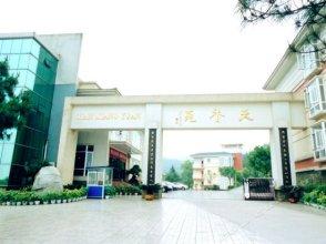 Tianxiangyuan Holiday Hotel