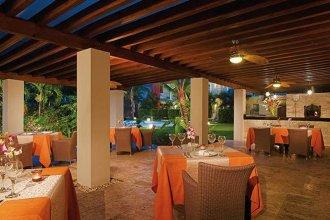 Now Garden Punta Cana All Inclusive