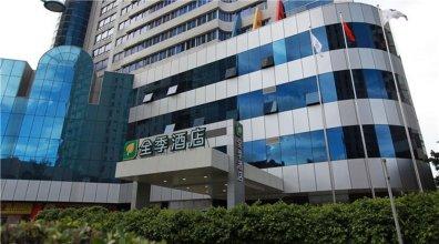 Ji Hotel Guangzhou Zhujiang New Town