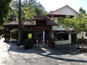 Yinzhan Hot Spring Hotel