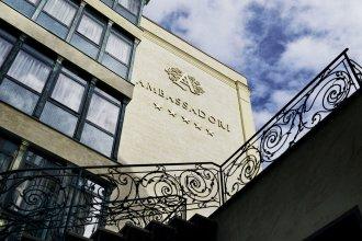 Отель Ambassadori Hotel Tbilisi