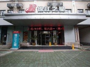 Jinjiang Inn Lin'an Qianwang Street