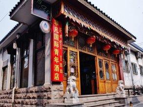 Feel Inn Hostel Beijing