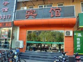 Pinshang Creative Hotel