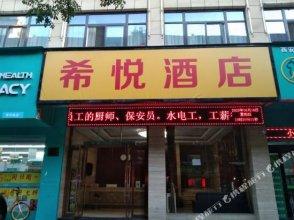 Super 8 Hotel Xian Sa Jin Qiao Subway Station
