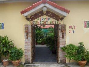 Airport Overnight Hotel