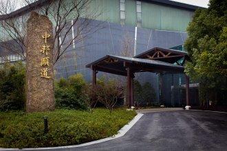 Shanghai HighSeas - Zobonyidao Hotel
