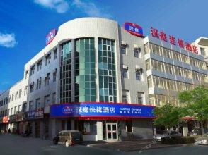 Hanting Express Yulin Fukang Road Branch