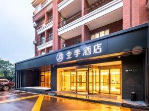 Ji Hotel Taicang