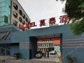 Motel168 Shaoxing Zhong Xing Bei Road Inn