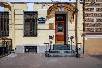 Бутик-отель Павловские апартаменты