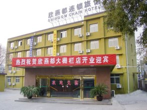 Beijing Shindom Inn Dazhalan