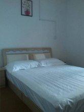 Xinxin Apartment