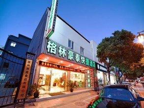 Greentree Inn Suzhou Guanqianjie Hotel