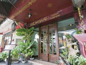 SK Boutique Maha Nakhon