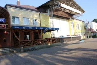 Vilniaus Al. Apartment