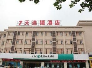 7Days Inn Chengdu East Railway Station