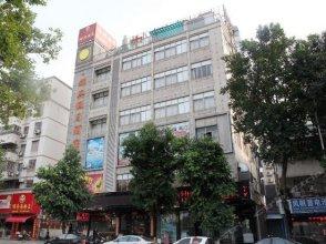 Jinxing Holiday Hotel Zhongshan