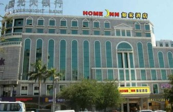 Home Inn Sanya Xinfeng Street Sanya Bay Branch