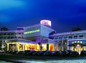 Boying Fengguang Hotel