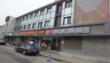 Elan Inn (Beijing Wangfujing)