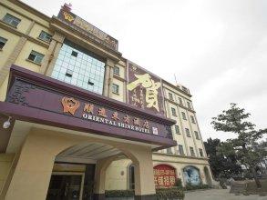 Oriental Shine Hotel Dayun Branch