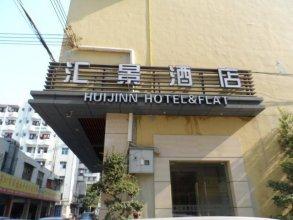 Hui Jing Hotel And Flat-shenzhen