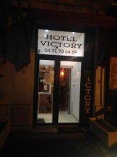 Hôtel Victory