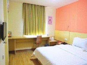 7Days Inn Dongguan Nan Chen