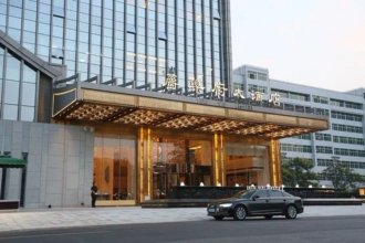 Xi'an Jue Vu Hotel
