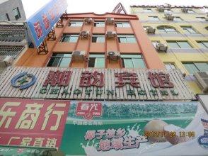 chaoyunhotel