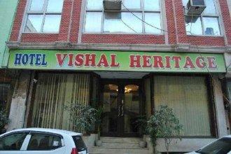 Hotel Vishal Heritage