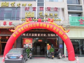 Xinfuli Hotel