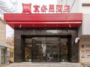 Ibis Xian Xingqing Palace Park Hotel