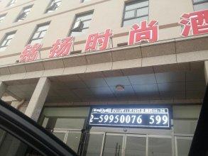 Ming Yang Fashion Hotel- Tianjin