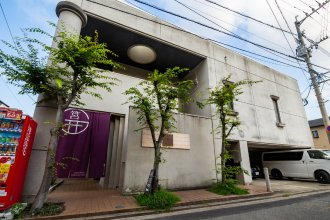 GUESTHOUSE HAKOZAKI GARDEN - Hostel