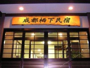 Qixia Hostel (Chengdu Taiguli)