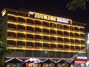 1314 Concept Hotel (Shenzhen Fucheng)