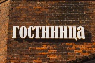 Hotel Olhovka