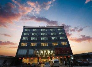 Guangzhou Airport Liwan Hotel