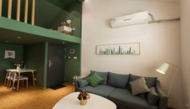 Hiroom Apartment - South Chengdu Road