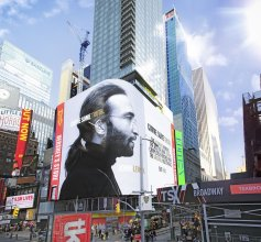RIU Plaza Manhattan Times Square