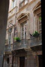 Suite 101 - Cagliari