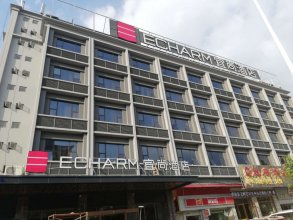 Echarm Hotel Chimelong Station