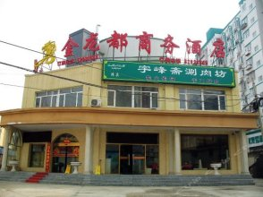 Jinlongdu Business Hotel