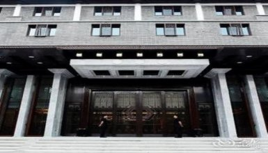Beijing Hejingfu Hotel