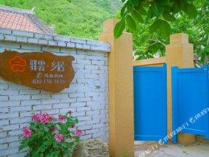 Yiyun Xiangju Shuichangcheng No.26 Courtyard